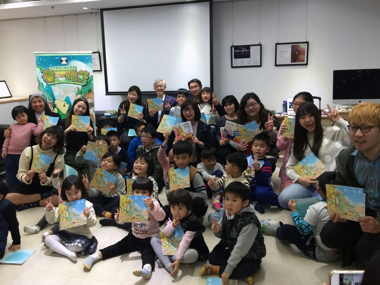 澳門筆會出版中英雙語兒童繪本