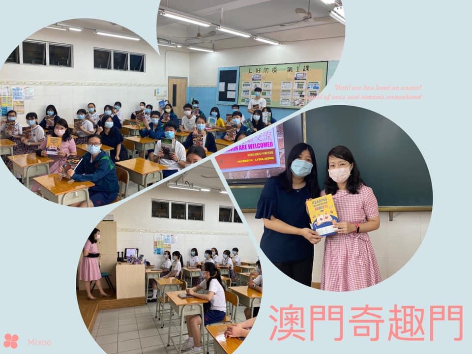兒童文學工作組往澳門坊眾學校推廣閱讀