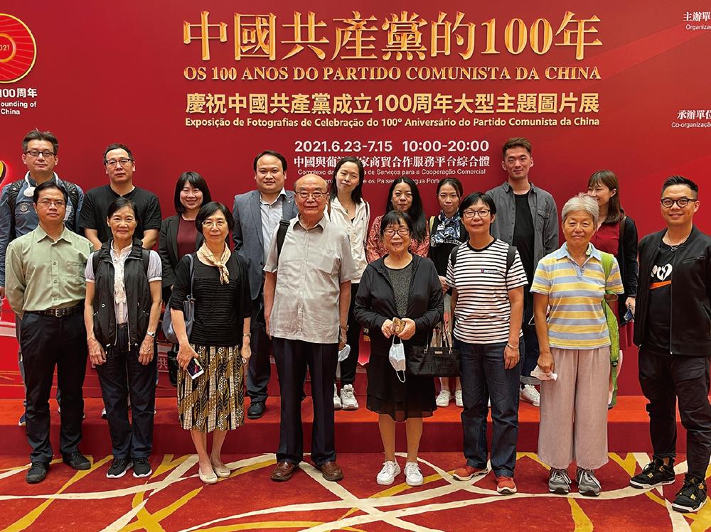 澳門筆會參觀慶祝中國共產黨成立100周年大型主題圖片展